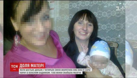 На Київщині матір десятьох дітей звела рахунки з життям