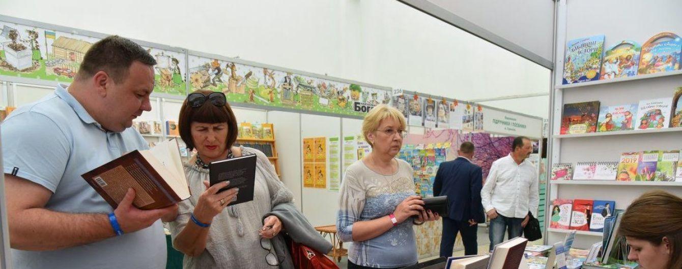 Юбилейный книжный форум во Львове стартовал с презентации книги главы УГКЦ