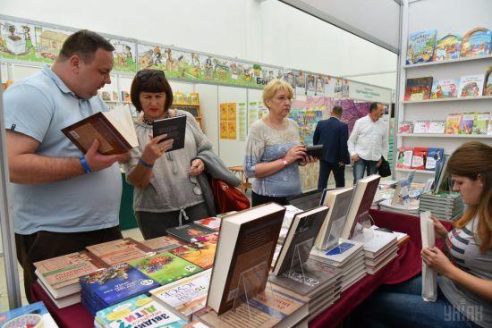 Ювілейний книжковий форум у Львові стартував із презентації книжки глави УГКЦ