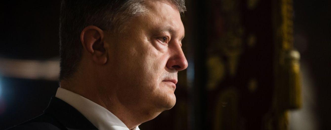 Окружной админсуд открыл производство о запрете выезда из Украины Порошенко и ряду высокопоставленных чиновников