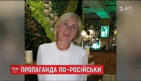 Матір загиблого у Сирії російського військового вела антиукраїнську пропаганду
