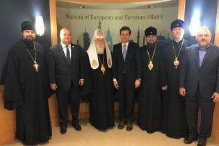 Предстоятель УПЦ-КП Филарет посетил Джо Байдена и Госдеп США