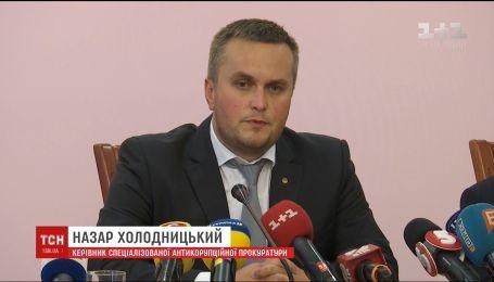 Руководители НАБУ и САП прокомментировали конфликт, который произошел накануне