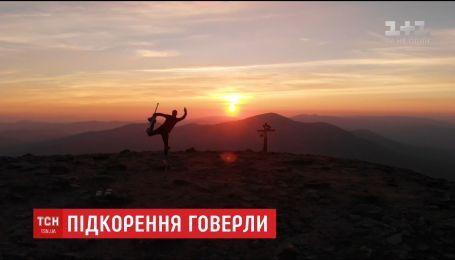 Александр Светляков попал в Национальный Реестр Рекордов за подъем на Говерлу на ходулях