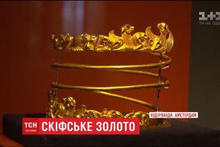 Новость об украденной коллекции украинского скифского золота в Европе оказалась фейком