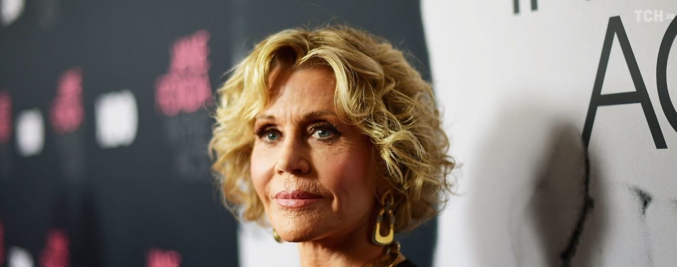 Голлівудська зірка Джейн Фонда розповіла про моторошне самогубство її матері у психлікарні
