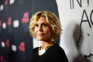 Голливудская звезда Джейн Фонда рассказала о жутком самоубийстве ее матери в психбольнице