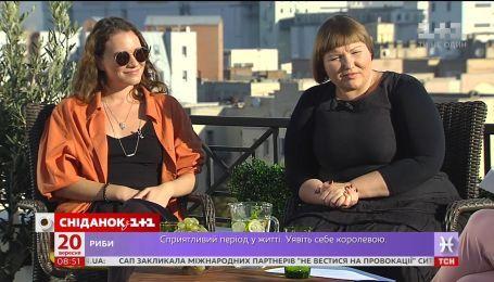 """Ганка Третяк та Карина Мельниченко презентували стрічку """"Місто, в якому не ходять гроші"""""""