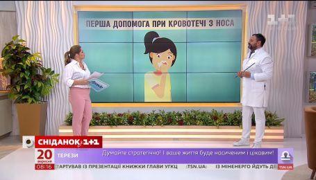 Ростислав Валіхновський розвіяв міфи про надання першої медичної допомоги