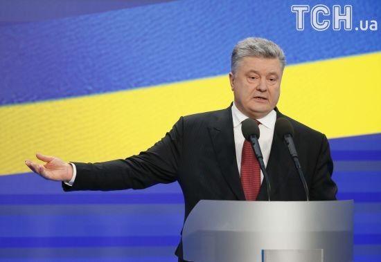 Порошенко розповів, яке озброєння закупить Україна для армії