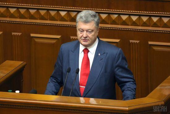 Порошенко доручив виділити ще по 100 тис. гривень родинам полонених українських моряків