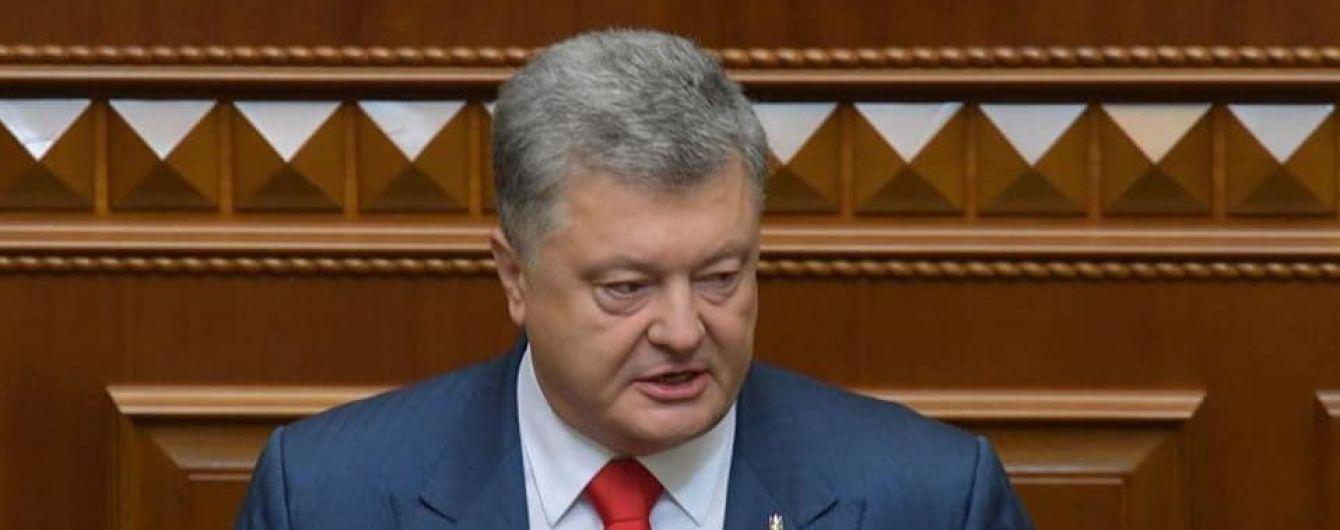 Деякі телеканали, газети, інтернет-видання стали неприхованими рупорами пропаганди РФ - Порошенко