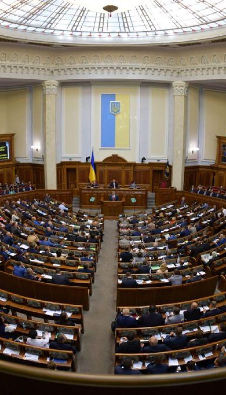 Штрафи за відповіді не українською та окремий уповноважений: що готує українцям новий мовний закон