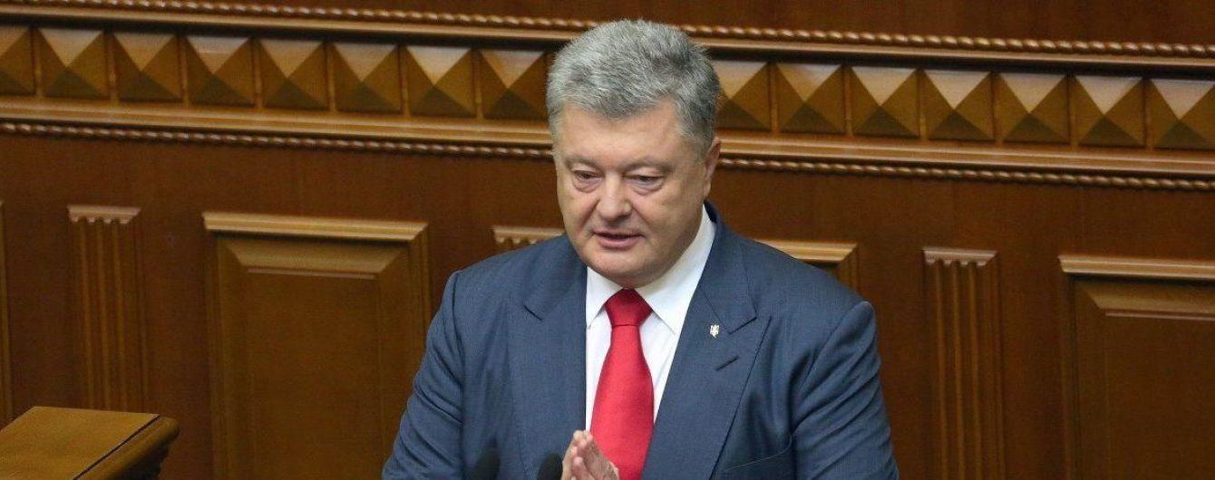 Порошенко закликав Раду невідкладно закріпити у Конституції вступ України до НАТО і ЄС