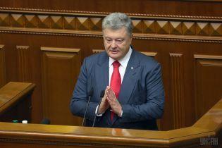 Порошенко призвал Раду безотлагательно закрепить в Конституции вступление Украины в НАТО и ЕС