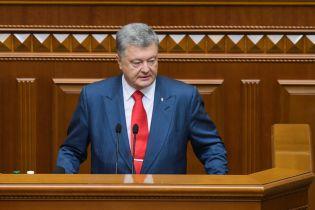 Порошенко раскритиковал идеи Гриценко и Тимошенко относительно изменения политической системы Украины