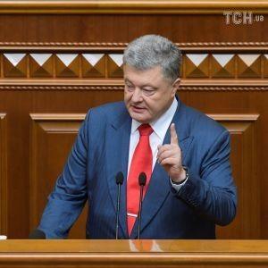 Порошенко передасть генсеку ООН ноту про непродовження договору про дружбу з РФ