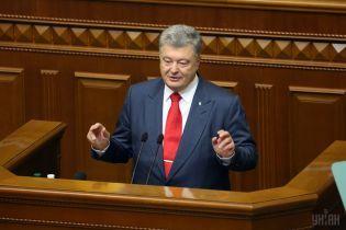Железный занавес на границе не будут ставить: Порошенко призвал работодателей увеличивать зарплаты украинцам