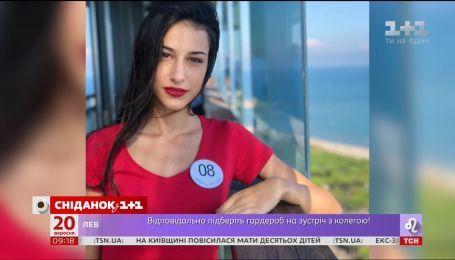 """18-летняя модель без ноги стала """"Мисс Италия"""""""