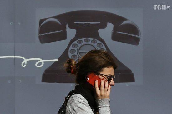 В Україні здорожчає стаціонарний телефонний зв'язок