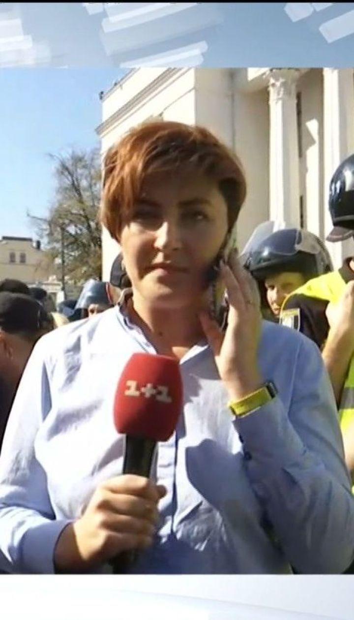"""Вибухи і вимоги: """"Національний корпус"""" зібрався біля будівлі ВР"""