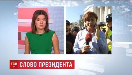 """Взрывы и требования: """"Национальный корпус"""" собрался у здания ВР"""
