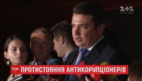 Ситник та Холодницький прокоментували конфлікт біля будівлі САП