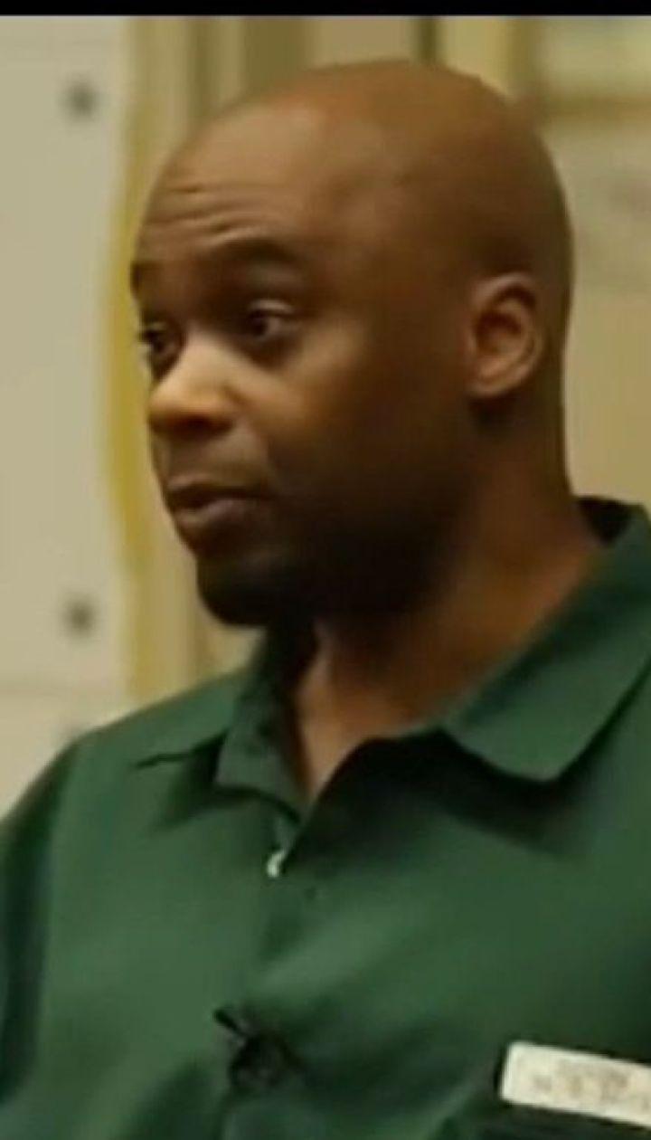Розслідування американського журналу допомогло звільнити з-за ґрат невинного чоловіка