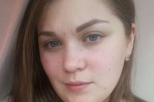Настя узнала о своей онкологии и просит о помощи