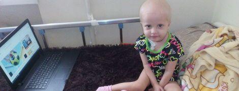 Допоможіть Евелінці здолати рак