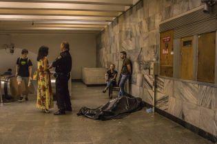 """У столичній підземці на """"Льва Толстого"""" знайшли труп  – ЗМІ"""