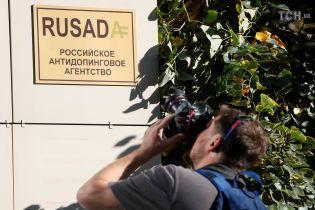 П'ятеро російських легкоатлетів дискваліфіковані за вживання допінгу