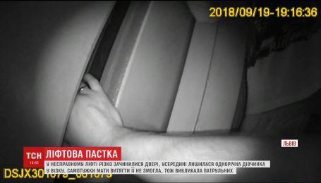 Лифтовая ловушка. Во Львове годовалая девочка застряла в подъемнике