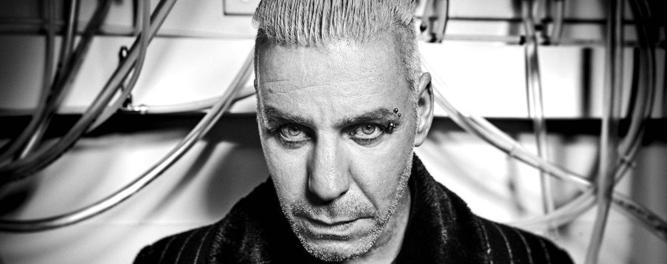 Лідер гурту Rammstein Ліндеманн знову зібрався до Києва