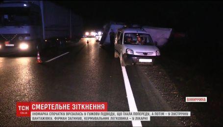 Потрійна ДТП на Вінниччині. Одна людина загинула, ще одна зазнала тяжких травм