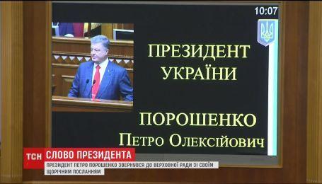Петро Порошенко натякнув, що балотуватиметься на президентський пост вдруге