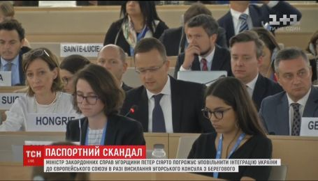 Міністр закордонних справ Угорщини заявив, що видворення консула розцінить як недружній акт Києва