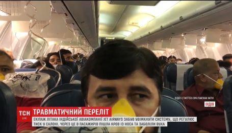 В Индии самолет вернулся в аэропорт после того, как в салоне выпали кислородные маски