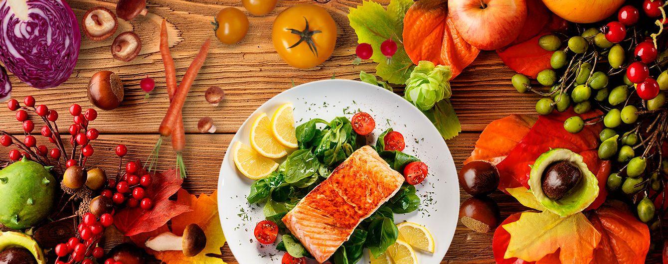 Що їсти восени?