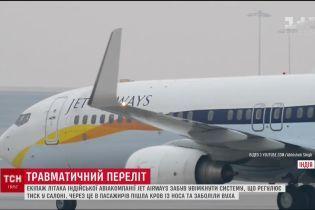 В Индии у пассажиров самолета начались носовые кровотечения и боли в ушах
