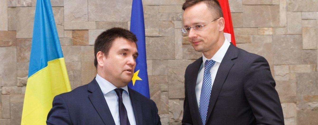Климкин заявил, что надеется на поддержку Венгрии в борьбе против агрессии РФ