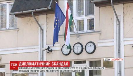 Нота протеста и высылка. Венгерский консул на Закарпатье пакует вещи