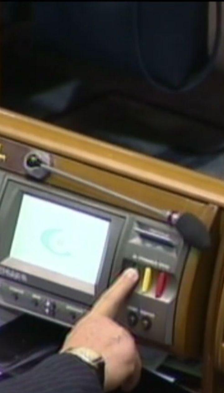 Верховная Рада утвердила новый состав ЦИК