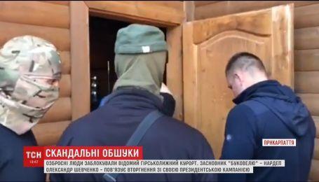 """Маски-шоу на """"Буковелі"""": Озброєні невідомі в балаклавах заблокували відомий курорт"""