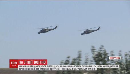 На лінії вогню. Під загрозою обстрілів перебуває Донецька фільтрувальна станція