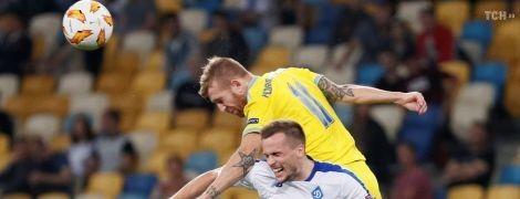 """""""Динамо"""" на останній хвилині втратило перемогу у першому матчі Ліги Європи"""