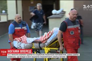 В Україні хочуть саджати в тюрму на 12 років за напад на лікарів