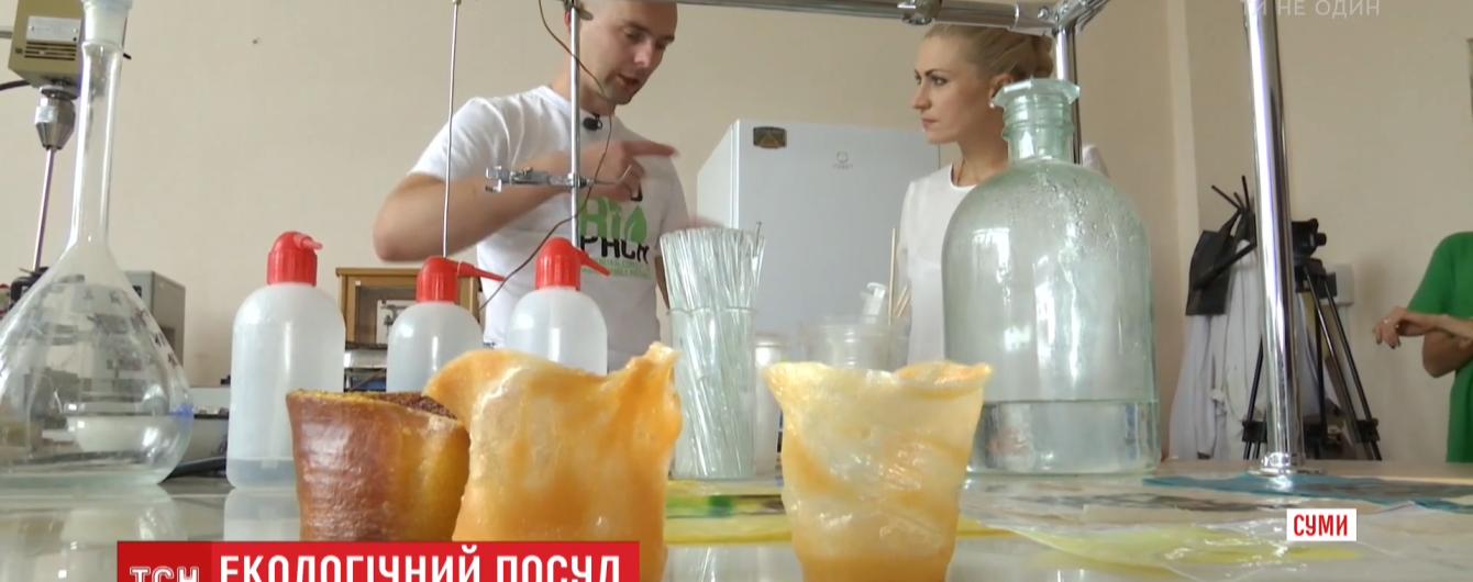 Ученый из Сум изобрел одноразовые экологичные посуду и пакеты, которые разлагаются через несколько недель