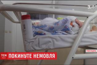 У Рівному всім містом рятують недоношене немовля, до якого жодного разу не навідалася рідна матір