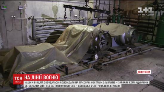 """Окупанти підступно стріляють по армійцях з об'єкта, влучання в який може спричинити """"другий Чорнобиль"""""""